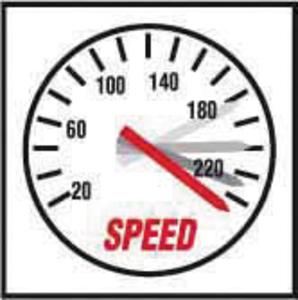 Скоростной